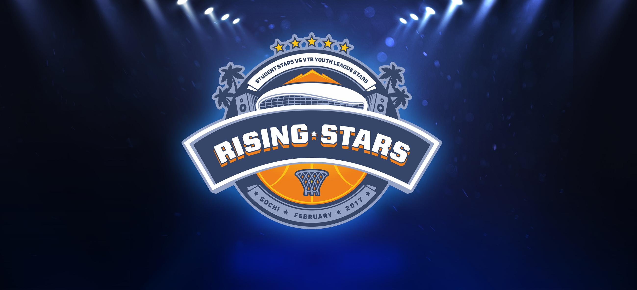 «Матч молодых звёзд»: представление сборной молодежной Лиги
