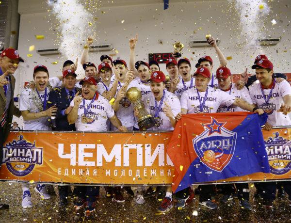 ЦСКА-2 — чемпионы молодежной Лиги в сезоне-2016/17!