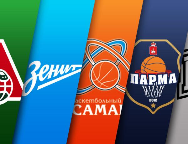 Утвержден состав участников и календарь сезона-2018/19