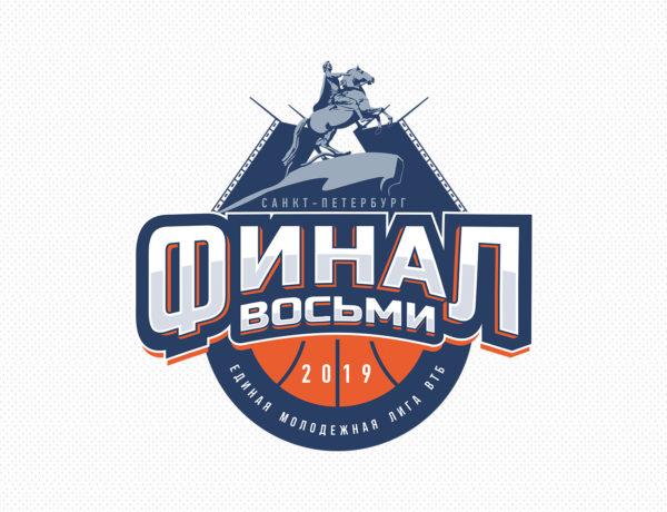 Представлен логотип «Финала восьми»