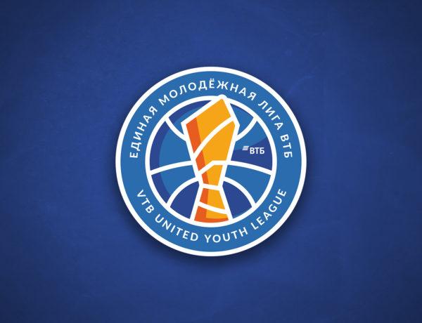 Лига ВТБ проводит расследование о возможном противоправном влиянии на результат матча молодежной Лиги