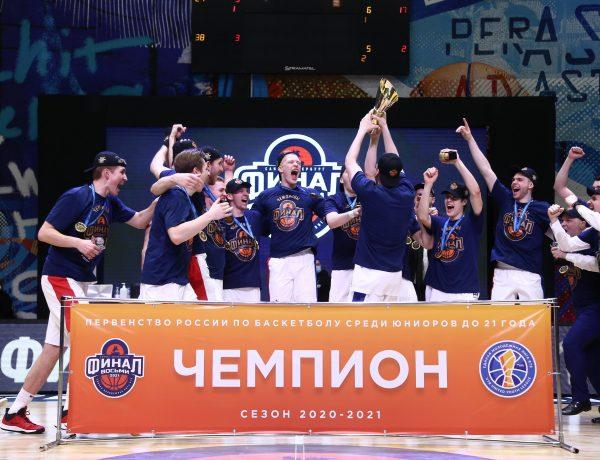 «ЦСКА-Юниор» — чемпионы молодежной Лиги в сезоне-2020/21!